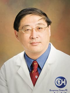 Hongming Zhuang, MD, PhD